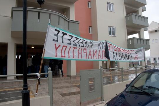 Κατάληψη Διεύθυνσης Πρωτοβάθμιας και Δευτεροβάθμιας Εκπαίδευσης Αργολίδας από κατοίκους του Παναριτίου